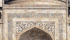 Material Used for Taj Mahal